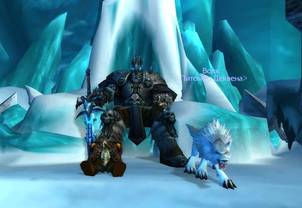 ice-tron-1