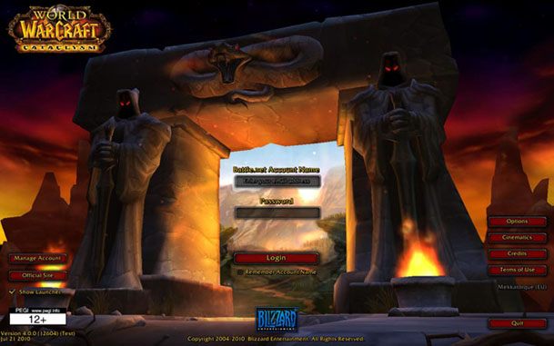login-screen1