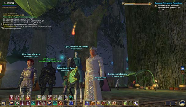 eq2_gamers