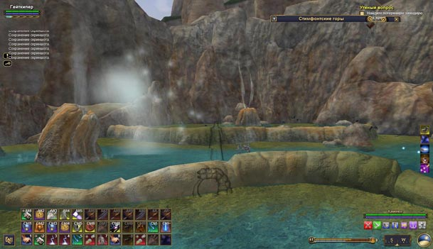 eq2_steamfont