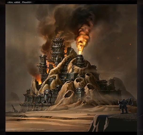Blackrock Armory