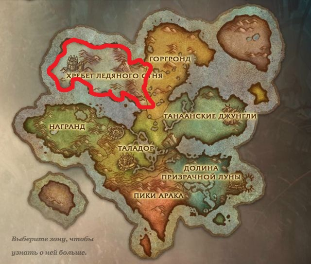 Draenor-map Frostridge