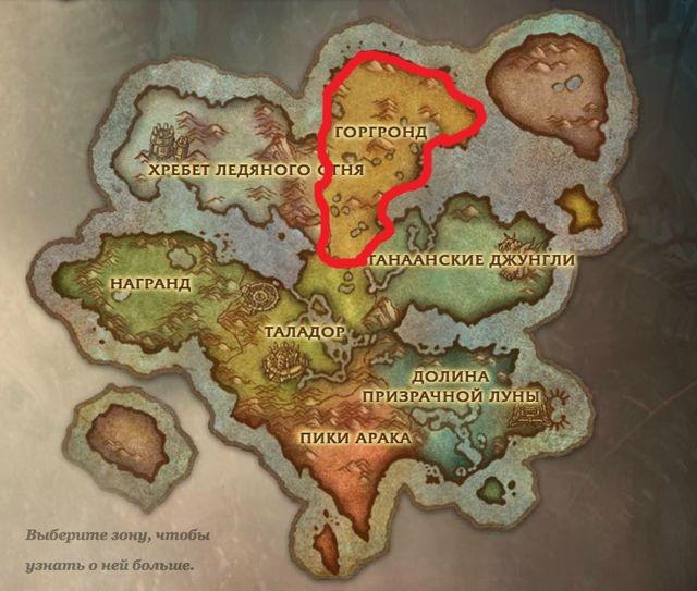 Draenor-map Gorgrond