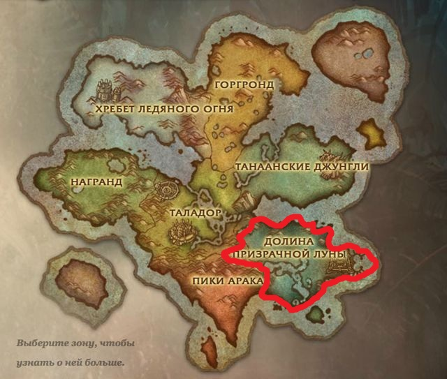 Draenor-map SMV