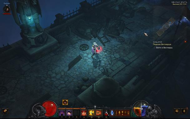 Diablo 3 RoS