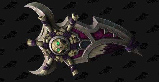 Protection - War Torn - Deathguard's Gaze - Reach Prestige 1, Rank 50 Off