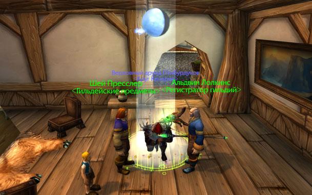WoWScrnShot_092116_200531
