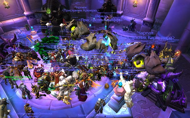 Legion Release Night