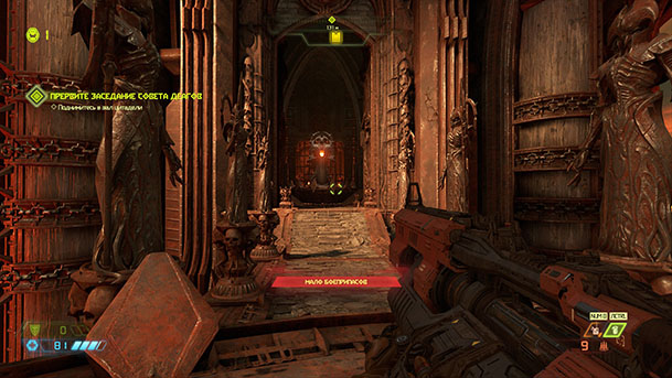 Doom Eternal 1 small